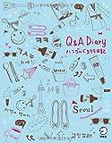 Q&A Diary ハングルで3行日記