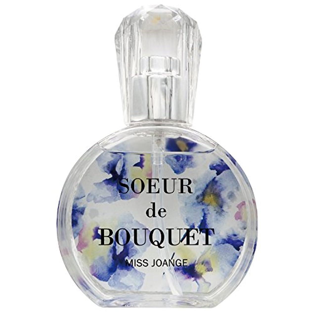休眠貴重なアクチュエータミスジョアンジュ フレグランス ヘアオイル <スウィートマリアージュの香り>