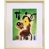 ジョアン・ミロ『Femme・et・oiseau』リトグラフ・抽象画・【版画・絵画】【A104】
