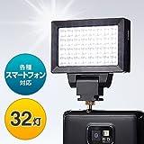 イーサプライ スマホ&カメラ 用 LEDライト 32灯 充電式 EZ2-DG006