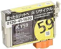 ジット 日本製 プリンター本体保証 エプソン(EPSON)対応 リサイクル インクカートリッジ ICY59 (目印:クマ) イエロー対応 JIT-E59Y