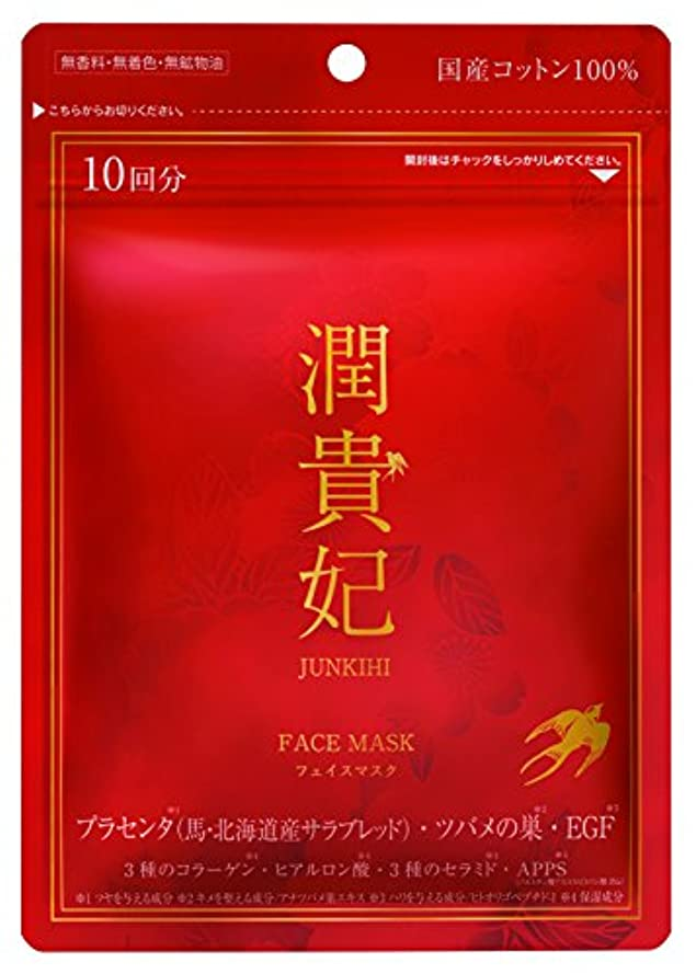試み有益エントリISDG 医食同源ドットコム フェイスマスク 3種のコラーゲン 国産コットン100% 無香料 無着色 10枚入り