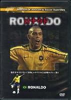 ロナウド Football DVD Collection