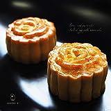 癒雅月餅 10個ギフト【伝統シリーズ】 塩漬け卵黄小豆餡5個×蓮の実餡5個