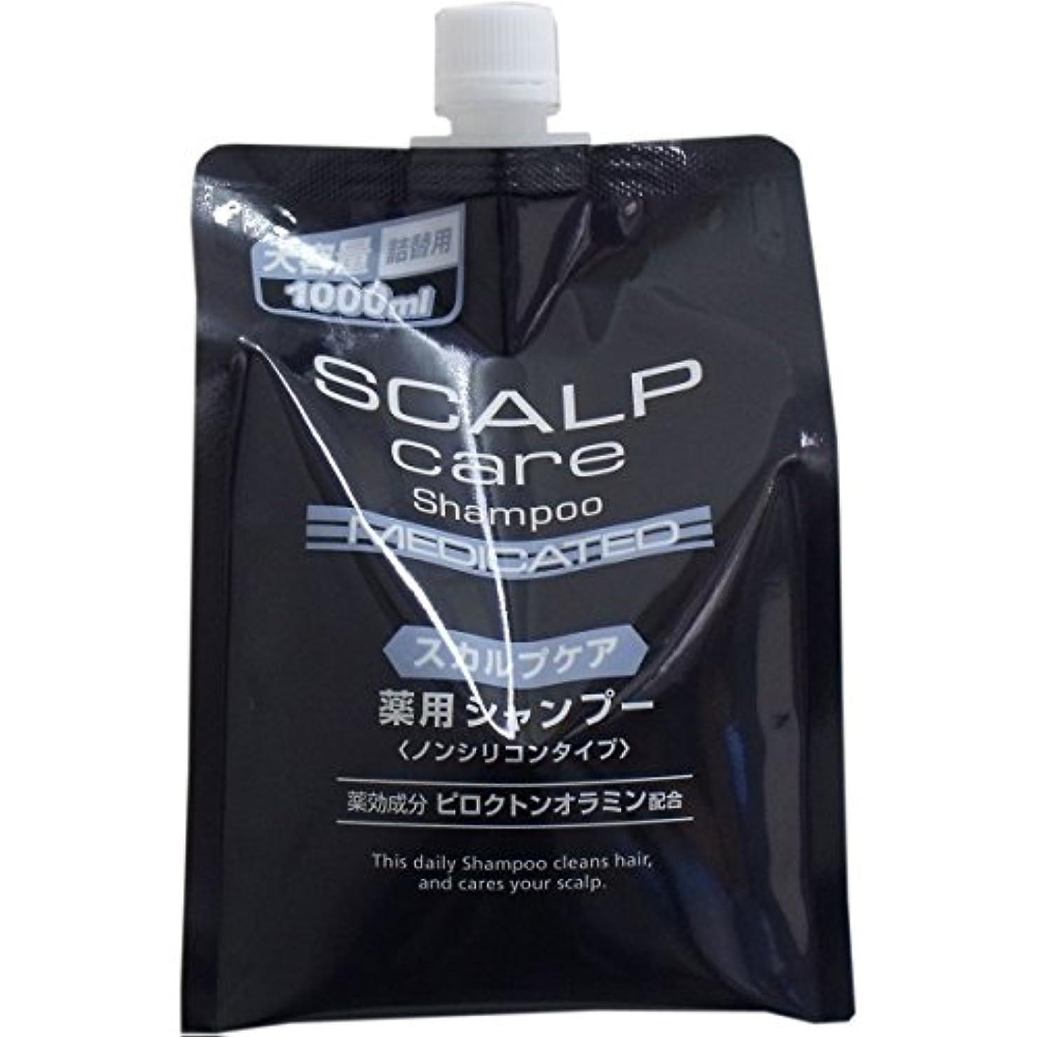 レプリカ換気しなやかピース薬品 スカルプシャンプー 大容量詰替用 1000ml