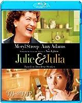 彦摩呂ばりに食レポしてみたいときに使える『ジュリー&ジュリア』のセリフ