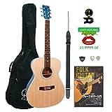 SX アコースティックギター SO204 初心者入門チューナーセット トランスブルー