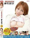 ZAD-06 美乳美尻美女 麻生留奈 [DVD]