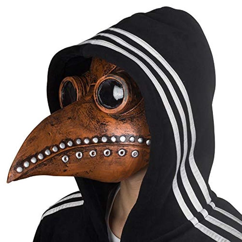 豪華な集団入場料ハロウィーンは長い鳥の口の医師マスクコスプレウエディング小道具のギフトを悩ま,ブラウン