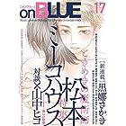 onBLUE vol.17 (on BLUE COMICS)