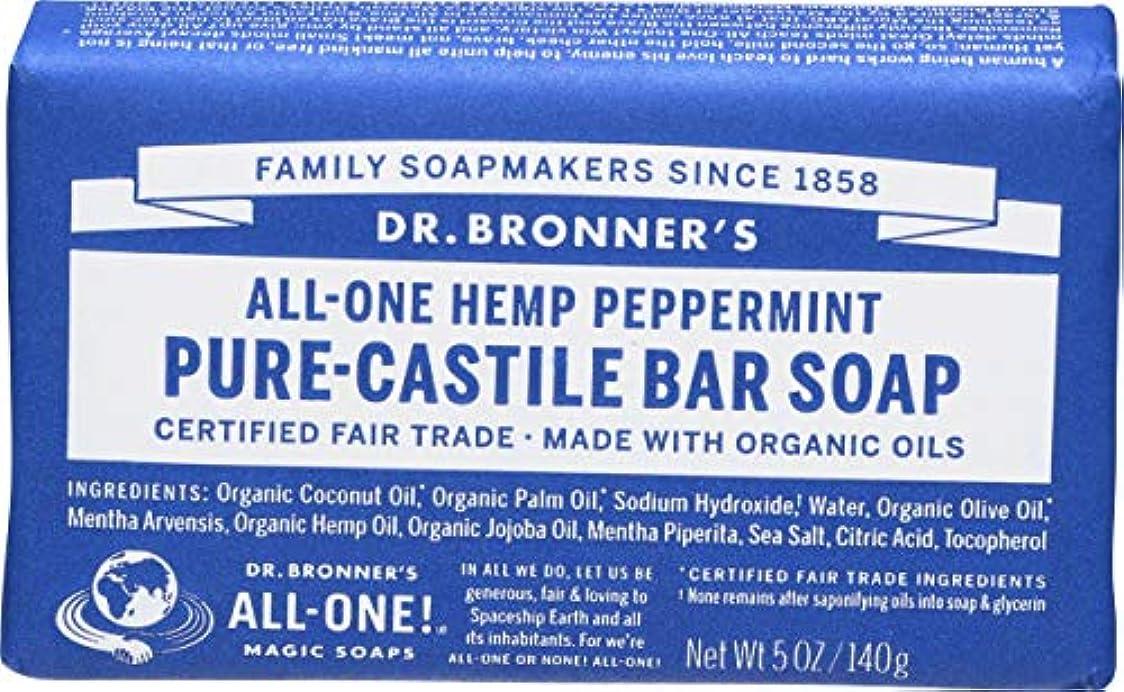 つかいます従順ええドクターブロナー Dr.Bronner's マジックソープ バー ペパーミント 140g