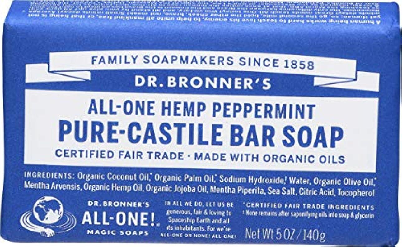 不安定な芽つばドクターブロナー Dr.Bronner's マジックソープ バー ペパーミント 140g