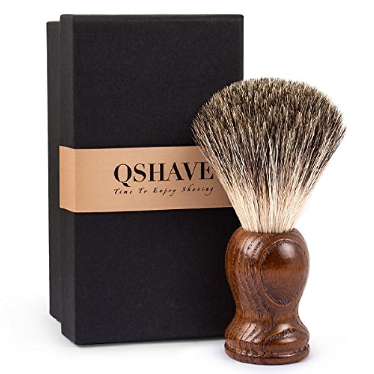 引っ張るビート接地QSHAVE 100%アナグマ毛 木製ハンドル オリジナルハンドメイドシェービングブラシ。ウェットシェービング、安全カミソリ、両刃カミソリに最適