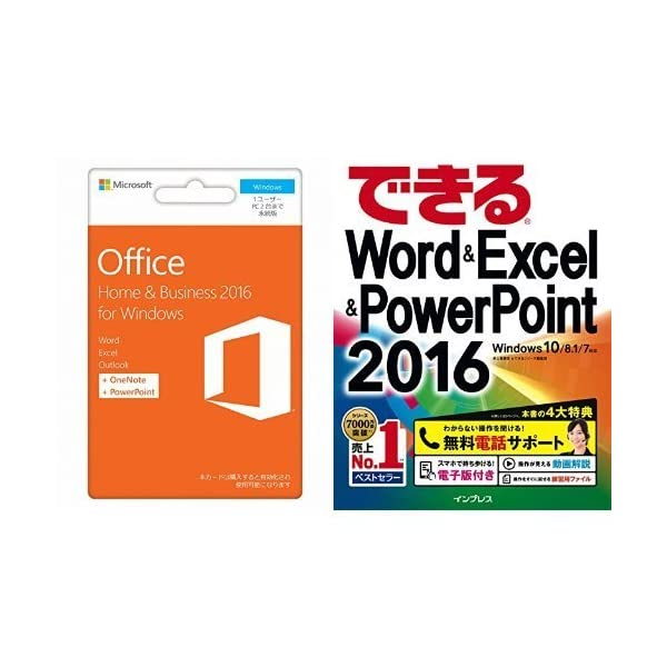 Microsoft Office Home an...の商品画像