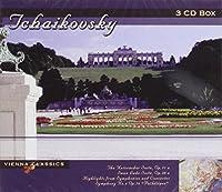 Vienna Clas Tchaikovsky