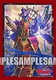 ブシロードスリーブコレクション ミニ Vol.352 カードファイト!! ヴァンガード『ノーライフキング デスアンカー』 パック