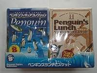 ペンギンズランチビスケット ペンギンフィギュアコレクション 10個セット