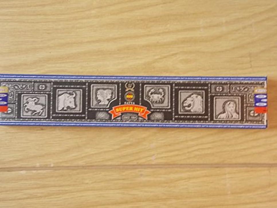 販売員アーティストレコーダーSatyaスーパーヒット香15グラムの2パック