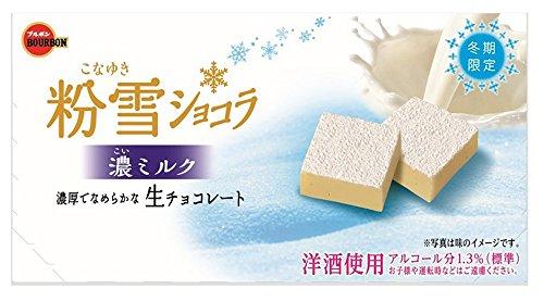 ブルボン粉雪ショコラ濃ミルク45g×6個