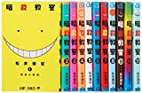 暗殺教室 コミック 1-11巻セット (ジャンプコミックス)