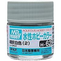 水性ホビーカラー H62 明灰白色 (2)
