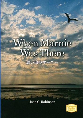 思い出のマーニー When Marnie Was There (KODANSHA ENGLISH LIBRARY)の詳細を見る