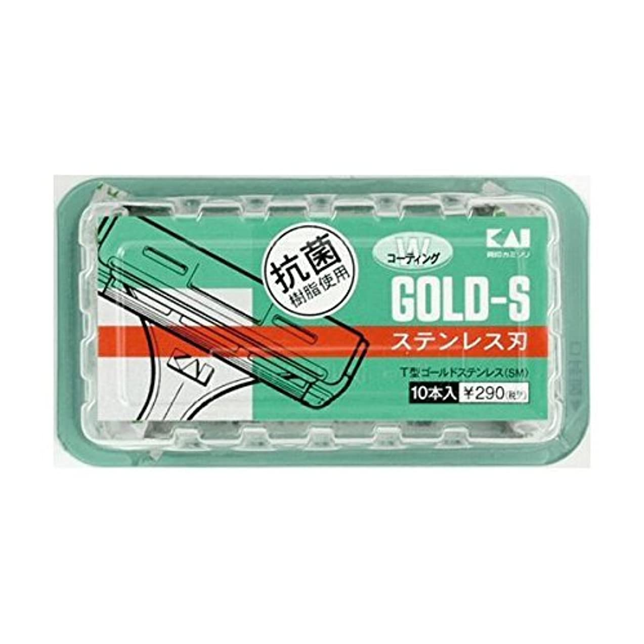 砦政治家侵略貝印 (業務用20セット) T型ゴールドステンレスSM10本