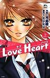 Love Heart / 画・月島 綾 作・kuku のシリーズ情報を見る