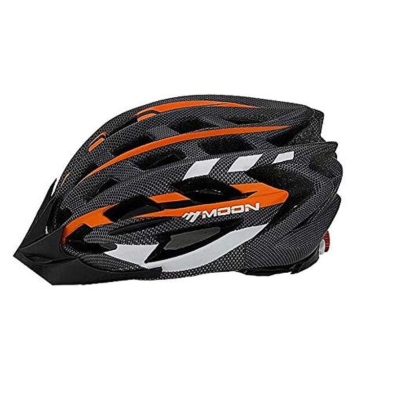 ネブ従順欺くアウトドア用乗馬用品ロードバイク用サイクリングヘルメット 自転車アクセサリー (Color : 4, Size : L)