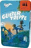 オバケだぞーコンパクト (Geistertreppe) compact ボードゲーム