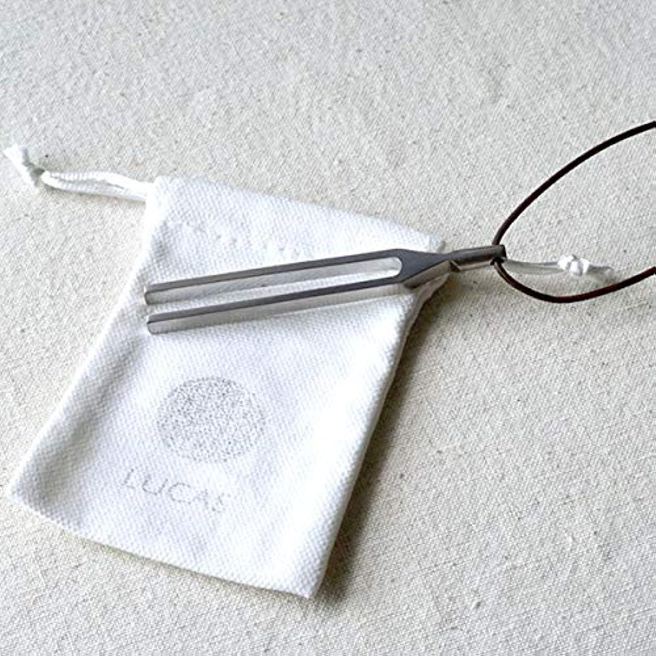 上ポーンヨガ瞑想用 ミニチューナー [DNAの修復 528Hz ] (日本製)音叉