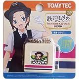 鉄道むすめ TMT-005 トレインマークキーチェーン05京王電鉄