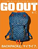 GO OUT (ゴーアウト) 2016年 4月号 [雑誌]