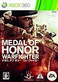 メダル オブ オナー ウォーファイター(特典なし)