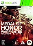 「メダル オブ オナー ウォーファイター (MEDAL OG HONOR WARFIGHTER)」の画像