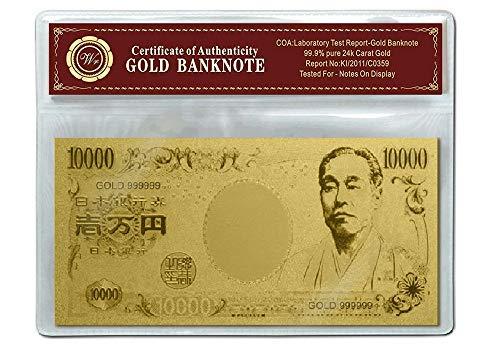 開運 金運アップ 金箔一万円札 金運お守りバージョン