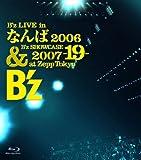 B'z LIVE in なんば 2006 & B'z SHOWCASE 2007-19-at Zepp Tokyo(Bl…
