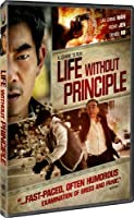 Life Without Principle [DVD]