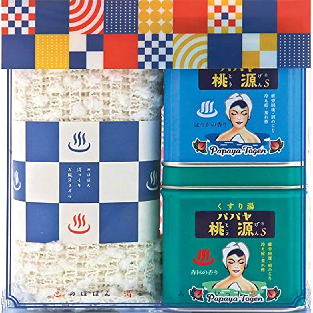 敬行商人補償パパヤ桃源 のほほん湯っくりお風呂セットB (五洲薬品)