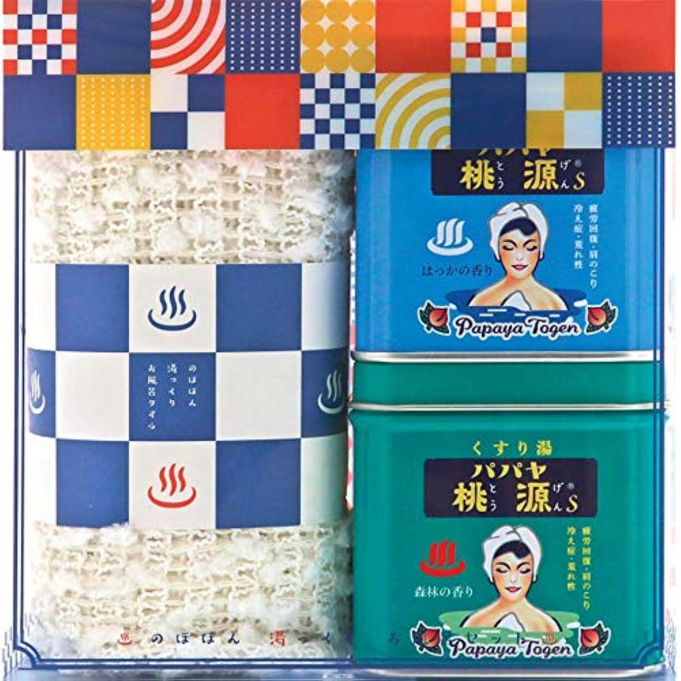 キリマンジャロ分類ピボットパパヤ桃源 のほほん湯っくりお風呂セットB (五洲薬品) 入浴剤 はっか(70g)+森林(70g)+タオル