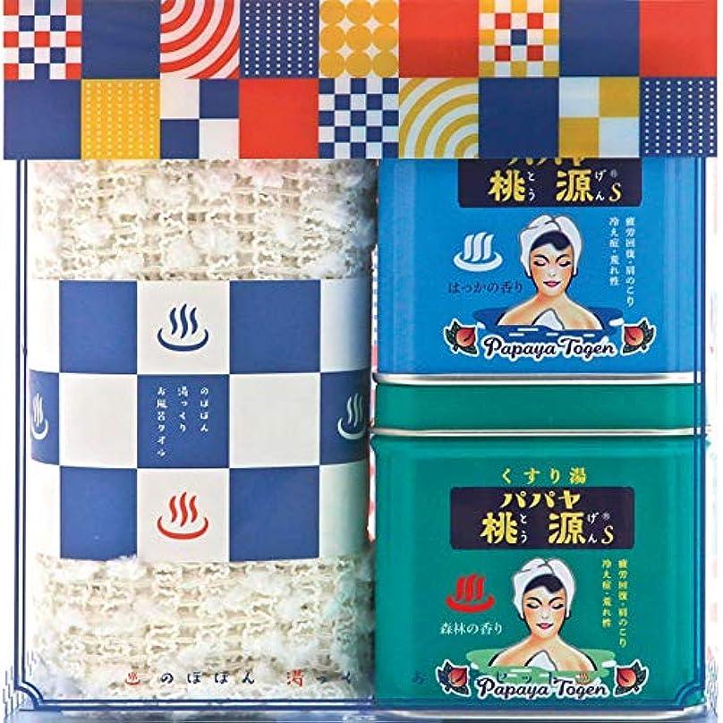 不幸ご飯松パパヤ桃源 のほほん湯っくりお風呂セットB (五洲薬品)