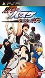 「黒子のバスケ キセキの試合」の画像
