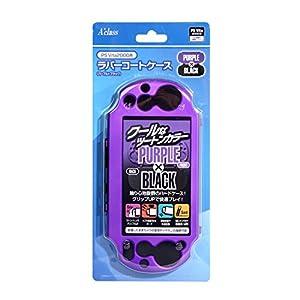 PS Vita2000用ラバーコートケース パープル×ブラック