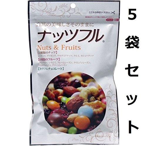 5種のナッツ・・・ピーナッツ・アーモンド・マカダミアナッツ・...