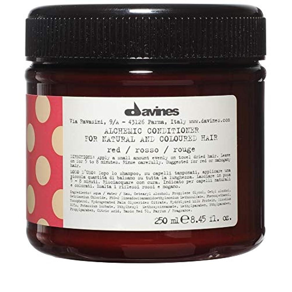 戦術不承認り[Davines ] ダヴィネス錬金術コンディショナー赤250ミリリットル - Davines Alchemic Conditioner Red 250ml [並行輸入品]