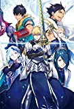 Fate/Prototype 蒼銀のフラグメンツ Drama CD & Original Soundtrack 5 -そして、聖剣は輝く-