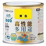 カンペハピオ プレミアム水性塗料 黄色 0.2L