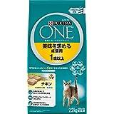 ピュリナ ワン キャットフード 成猫用(1歳以上) 美味を求める成猫用(1歳以上) チキン 1歳以上 2.2kg(550g×4袋)