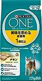 ピュリナ ワン キャットフード 成猫用(1歳以上) 美味を求める成猫用(1歳以上) チキン 1歳以上 2.2kg(550g×4袋) ネスレピュリナペットケア