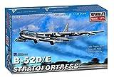 爆撃機 B52 ストラトフォートレス
